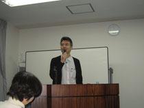 講師;辻充孝さん