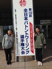 全国大会 名古屋2014