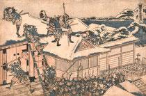 L'attaque (estampe de Hokusai)