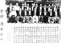 Dai Nippon ButokuKai