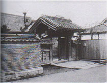 temple bouddhique d'Eisho-ji (1882)