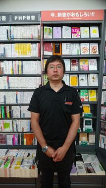 店長  福山 慎太郎