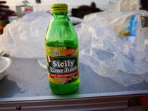 セイコーマート近藤で買ったライムジュース