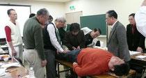 血液循環療法秋季研修会実技指導