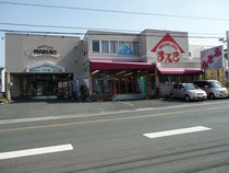 田原市の布団屋