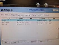 Adware.BL okitspace.crx Adware.Eorezo upfstjp_14.exe OkitSpace.crx