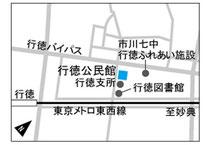 行徳公民館地図