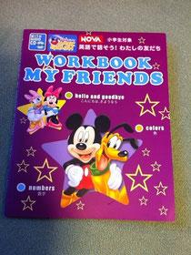 Workbook My Friends