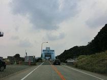生月島の入り口だぁ!