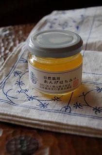 昨年、試験的に採蜜したハチミツ