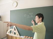 授業力の基礎を知り磨くことで、どのような単元も先生の個性を発揮し、一定の授業質を保ち続けられる