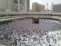 Kaaba während der Hajj, Bild: Omar Chatriwala