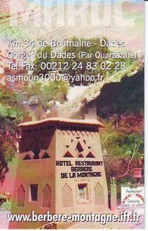 Hotel restaurant Berbère de la montagne