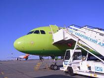 成田からハバロフスクまで乗ったS7航空機