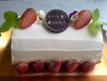 デコレーションロールケーキ(要予約)