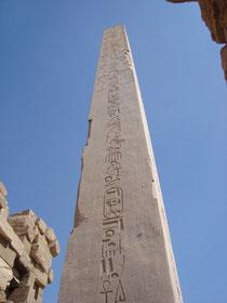 Obélisuqe à Karnak