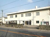 松山地方法務局 西条支局