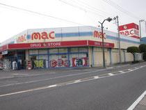ドラックストアーMAC喜多川店