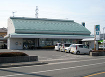 伊予銀行喜多川支店