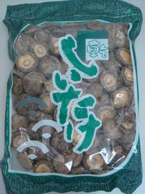 中国椎茸菌床厚40-50 500g
