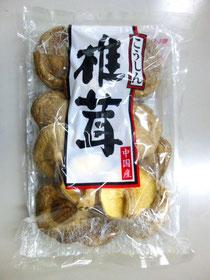 中国産椎茸こうしん70g