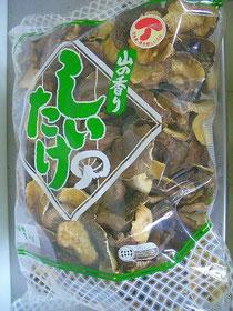 国産椎茸(足切)4cm以上