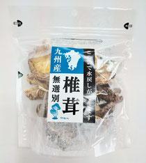 王将の杜 九州産無選別品椎茸110g