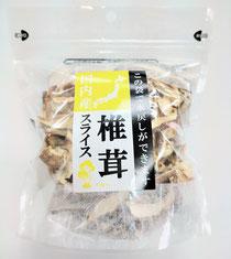 王将の杜 九州産菌床椎茸スライス35g