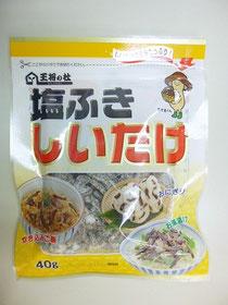 王将の杜 塩ふき椎茸40g