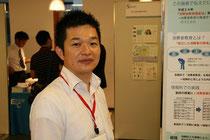 坂本峰紹先生
