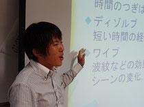 西川昌弥先生