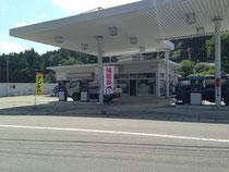 旧松田石油様