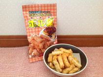 """ボルガライス味のおかき「ボル菓""""」"""