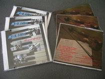 浜島秀行DVD1