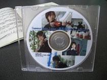 浜島秀行DVD2