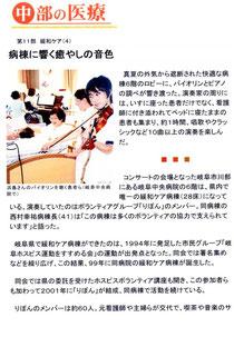 濱島秀行_読売新聞