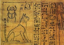 """Illustration """"The Cat in Ancient Egypt"""""""