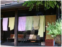 草木染めスカーフ
