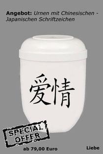 Gratis Motiv chinesische Schriftzeichen auf einer Urne