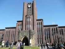 東京大学安田講堂 加圧学会会場