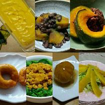 左上からカボチャのムース、小豆南瓜→小豆南瓜。左下から、カボチャのベーグル→カボチャとぽてとのサラダ→茶巾→コリンキー(生で食べるカボチャ)の女子力UPサラダ。