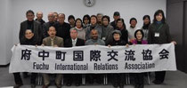 Fuchu International Relations Association