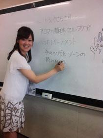 福岡工業大学公開講座の講師も務める