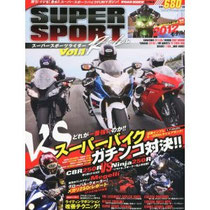 SUPERSPORT RIDER