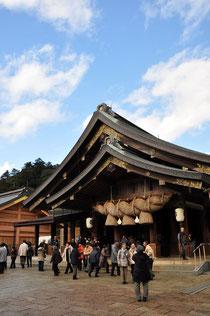 Izumo Taisha's Okariden