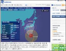 台風の進路を確認しておこう(写真はウェザーニュース)