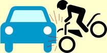 自転車衝突事故