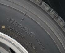 タイヤの記号 交通安全 事故防止 安全運転管理 運行管理 教育資料