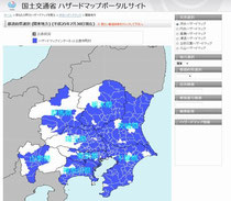 国土交通省ハザードマップ検索サイト