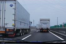 高速道路 安全な走行位置 交通安全 事故防止